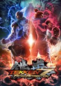 TEKKEN 7 Ultimate Edition XBOX One KOD KLUCZ
