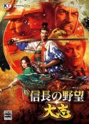 Nobunaga's Ambition Taishi Steam KOD KLUCZ